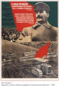 Russian vintage poster - Stalin's 5 year plan